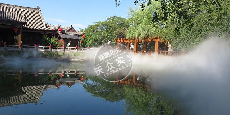 亳州人造雾设备