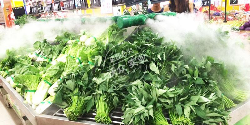 超声波雾化机在超市蔬菜保鲜的应用