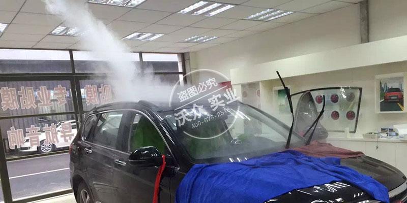 超声波雾化机在汽车美容行业的应用