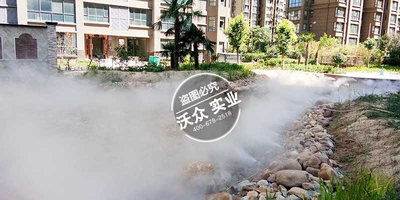 禹州小区景观雾氧吧
